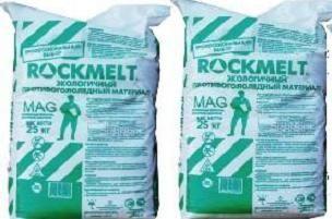 Рокмелт в мешках по 25 кг