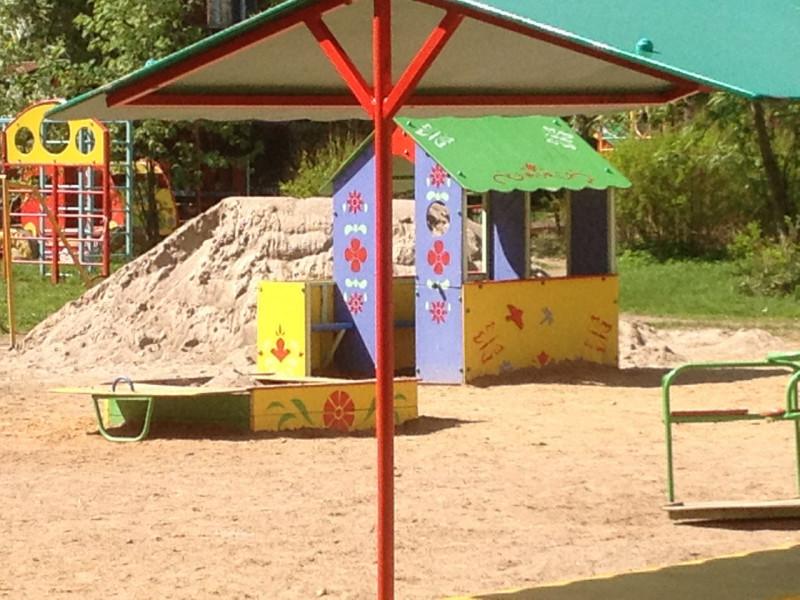 доставка песка на дом заказать