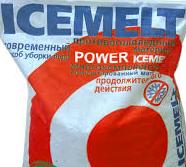 Айсмелт power