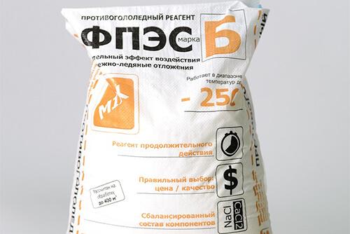 ФПЭС марки Б